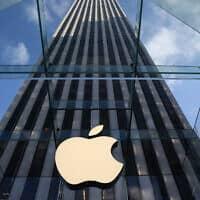 חנות שלך אפל בניו יורק (צילום: Nati Shohat/FLASH90)