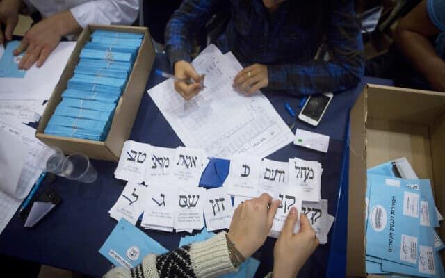 ספירת המעטפות הכפולות בבחירות ב-2015 (צילום: Miriam Alster/FLASH90)