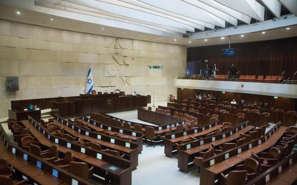 מליאת הכנסת (צילום: מרים אלסטר/פלאש90)