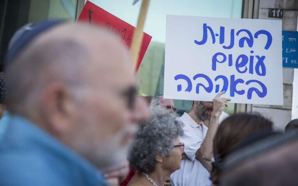 .יהודים אורתדוקסים וקונסרבטיבים ישראלים ואמריקאים מפגינים ליד הרבנות הראשית בירושלים במחאה על פסילת גיוריהם, יולי 2016 (צילום: Hadas Parush/Flash90)