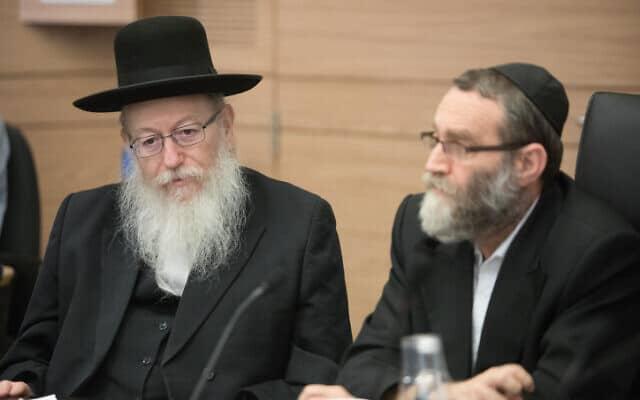 משה גפני (מימין) ויעקב ליצמן (צילום: פלאש 90)