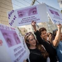 הפגנה למען הסגרתה של מלכה לייפר לאוסטרליה ליד בית המשפט המחוזי בירושלים במרץ 2019 (צילום: יונתן זינדל, פלאש 90)