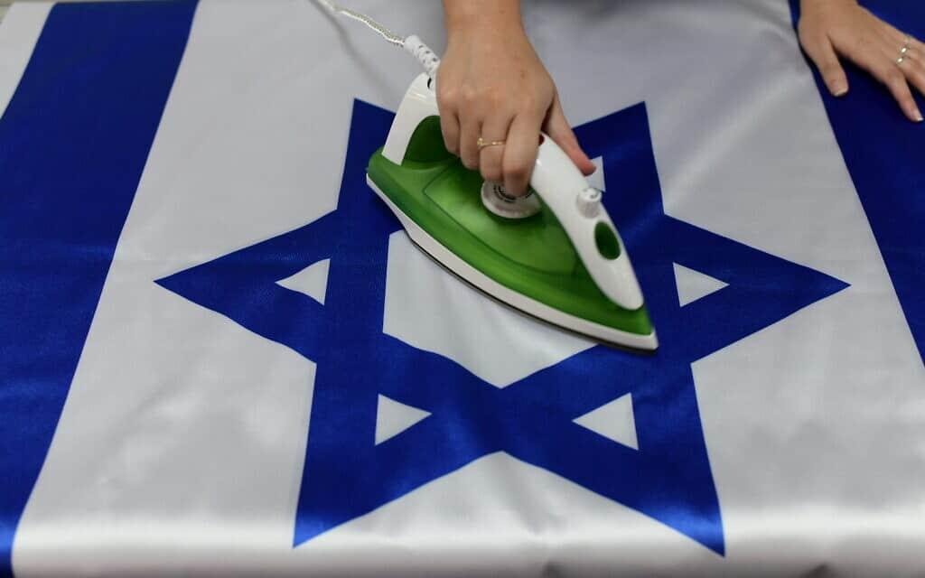 דגל ישראל (צילום: Tomer Neuberg/Flash90)