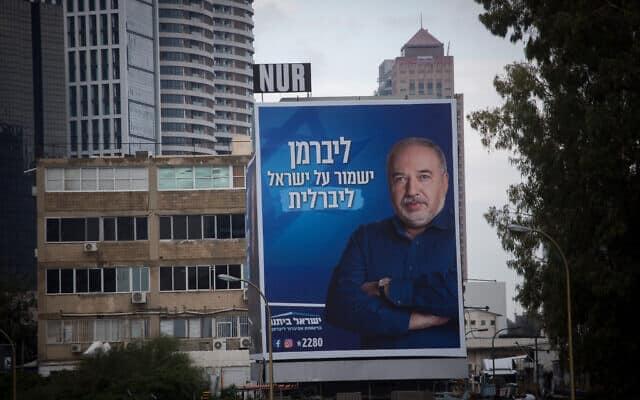 שלט חוצות של ישראל ביתנו בתל אביב (צילום: מרים אלסטר/פלאש90)