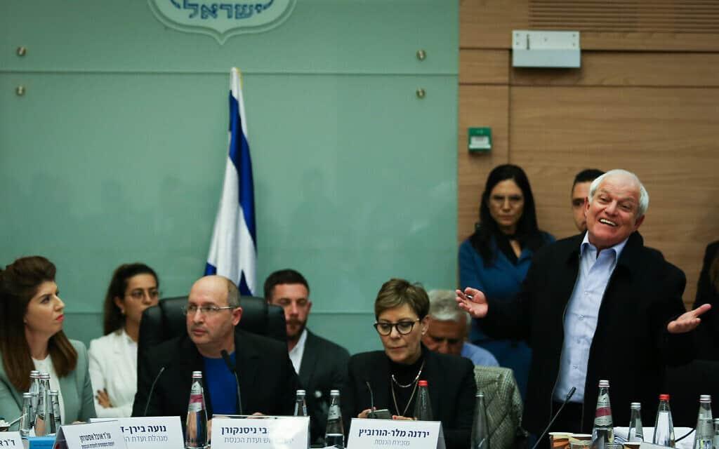 ועדת הכנסת שדנה בבקשת החסינות של חיים כץ (מימין). 4 בפברואר 2020 (צילום: פלאש90)