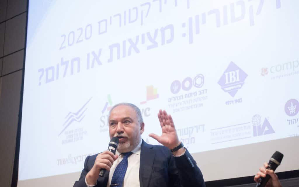 אביגדור ליברמן בכנס השנתי לעדכון דירקטורים בתל אביב, היום (צילום: מרים אלסטר, פלאש 90)
