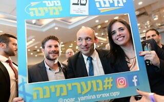 איילת שקד, נפתלי בנט ובצלאל סמוטריץ׳ בהשקת קמפיין הבחירות של ימינה. 12 בפברואר 2020 (צילום: תומר נויברג/פלאש90)