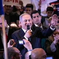 בנימין נתניהו בכנס בחירות של הליכוד בירושלים, ב-26 בפברואר 2020 (צילום: Olivier Fitoussi/Flash90)