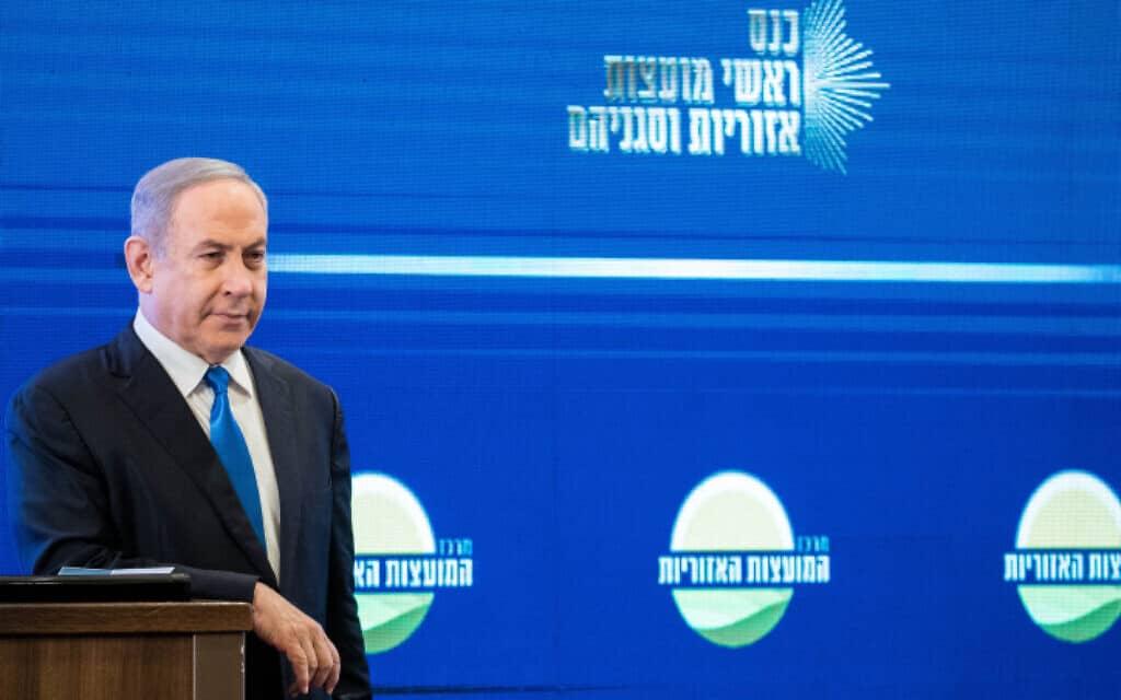 ראש הממשלה נתניהו בכנס ראשי מועצות אזוריות בקריית ענבים, היום (צילום: יונתן זינדל, פלאש 90)