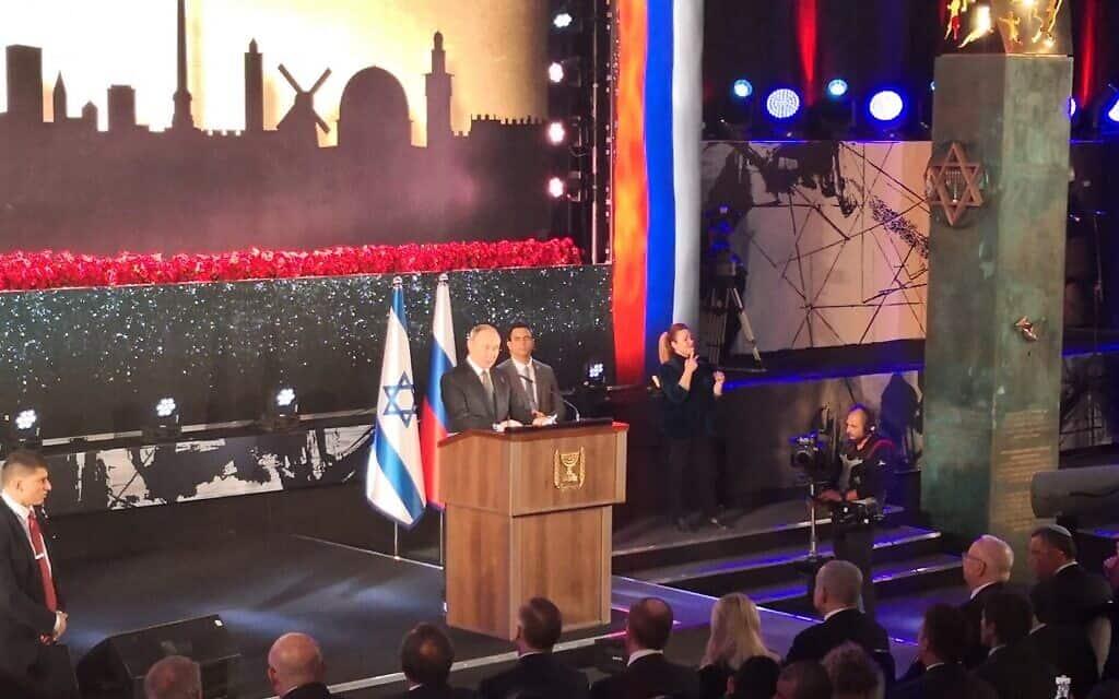 """נשיא רוסיה פוטין בירושלים בינואר, לרגל """"פורום השואה"""" הבינלאומי, שנועד לציין 75 שנה לשחרור מחנה ההשמדה אושוויץ (צילום: דניאל ראקוב)"""