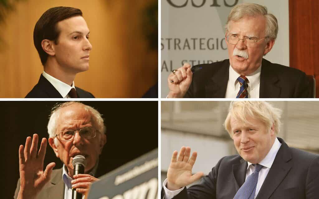 ג׳ון בולטון, ג׳ארד קושנר, בוריס ג׳ונסון, ברני סנדרס (צילום: AP Images)
