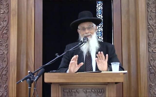"""הרב יעקב אריאל, צילום מסך מתוך שיעור """"קניין חליפין – שיעור כללי במסכת קידושין"""""""