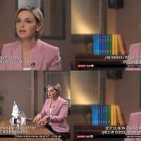 מצא את ההבדלים בין השאלות בראיון של דנה וייס עם גנץ, צילומי מסך מערוץ 12