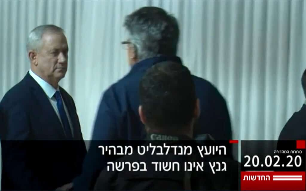 דיווח בחדשות 12 על החקירה בעניין הממד החמישי (צילום: צילום מסך/n12)