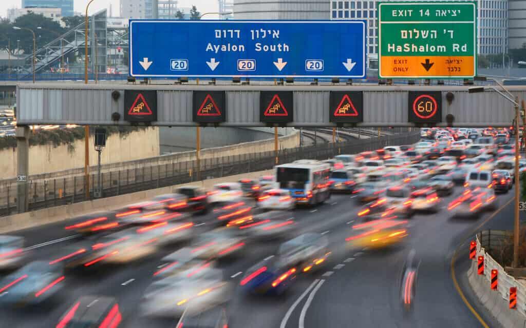 נתיבי איילון בתל אביב, אילוסטרציה (צילום: istockphoto IMNATURE)