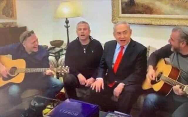 """הסרטון הוויראלי """"שבחי ירושלים"""" בכיכובם של נתניהו, אראל סגל, שמעון ריקלין ויינון מגל"""