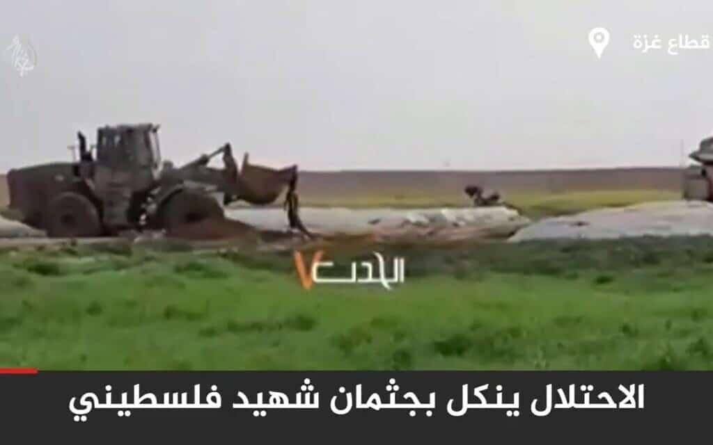 צילום מסך מסרטון פינוי הגופה על ידי השופל (צילום: aljazira palestin)