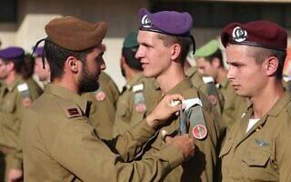 """טקס סיום קורס קצינים. (צילום: צילום: דובר צה""""ל.)"""