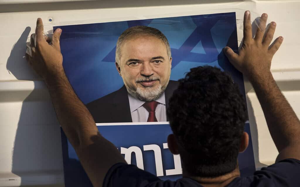 קמפיין ישראל ביתנו, ספטמבר 2019 (צילום: AP Photo/Tsafrir Abayov)