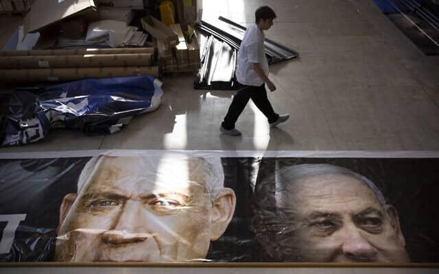כרזת בחירות עם בנימין נתניהו ובני גנץ (צילום: AP Photo/Oded Balilty)