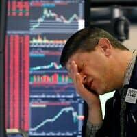 ירידות בבורסה (צילום: AP Photo/Richard Drew)