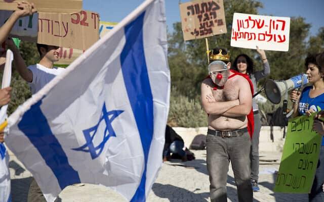 הפגנה נגד מתווה הגז, ארכיון 2016 (צילום: AP Photo/Ariel Schalit, File)