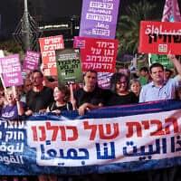 הפגנה נגד חוק הלאום (צילום: Tomer-Neuberg-Flash90)