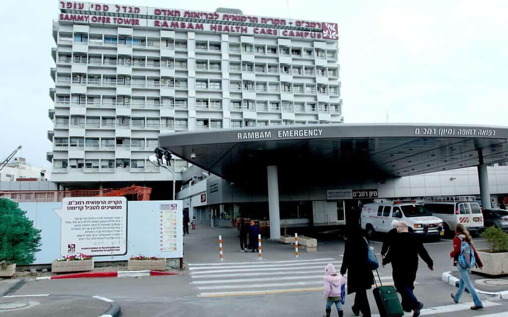 המרכז הרפואי רמב״ם (צילום: Moshe Shai/Flash90)