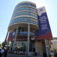 המרכז הרפואי מעייני הישועה בבני ברק (צילום: יעקב נחומי, פלאש 90)