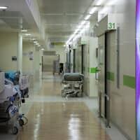 בית החולים הדסה עין כרם בירושלים, שבו מאושפזת חולת הקורונה (צילום: הדס פרוש, פלאש 90)