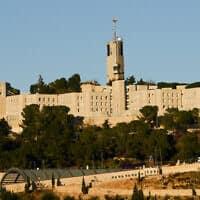 האוניברסיטה העברית בירושלים (צילום: Flash90)