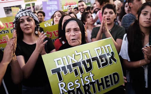 הפגנה של ישראלים מהמגזר הערבי נגד חוק הלאום. אוגוסט 2018 (צילום: Tomer Neuberg/Flash90)