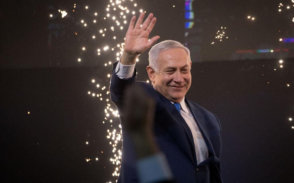 בנימין נתניהו חוגג אחרי תוצאות הבחירות ב-9 באפריל 2019 (צילום: יונתן זינדל/פלאש90)