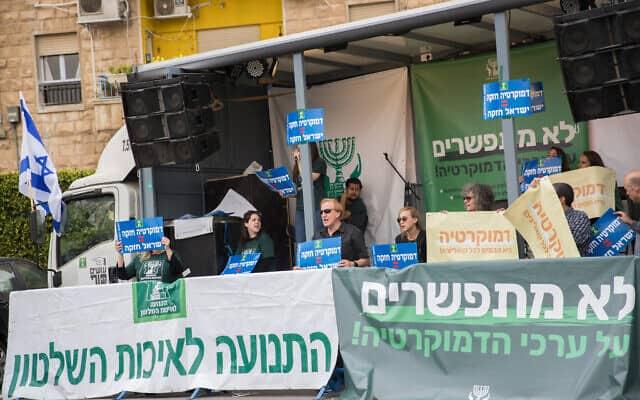 התנועה לאיכות השלטון מפגינה מחוץ לבית הנשיא. יו״ר התנועה, אליעד שרגא, במרכז (צילום: יונתן זינדל/פלאש90)