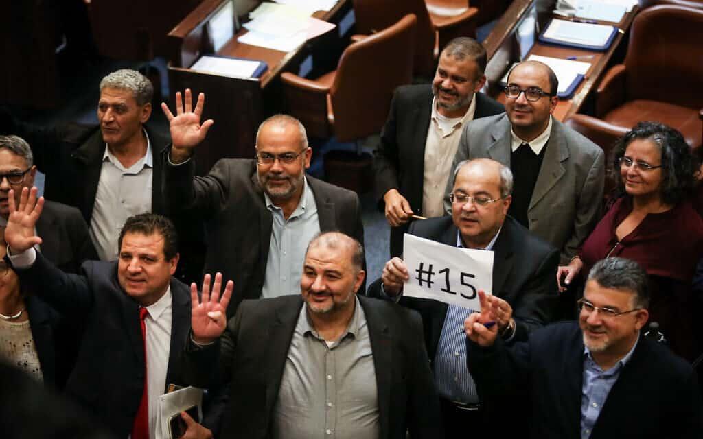 חברי הכנסת של הרשימה המשותפת (צילום: Olivier Fitoussi/Flash90)