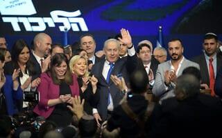 בנימין ושרה נתניהו, מוקפים בחברי הליכוד, חוגגים את תוצאות הבחירות ב-2 במרץ 2020 (צילום: גילי יערי/פלאש90)