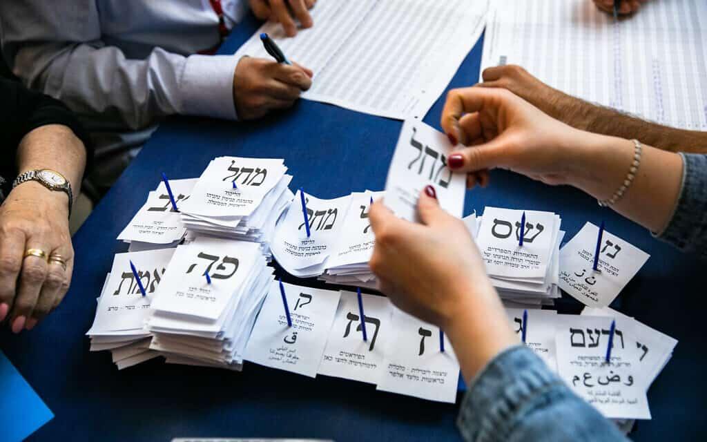 ספירת הקולות בבחירות לכנסת ה-23 (צילום: Olivier Fitoussi/Flash90)