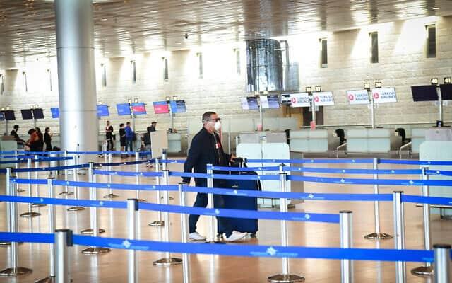 נמל התעופה בן גוריון (צילום: Flash90)