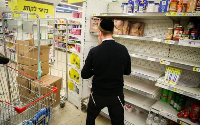 מדפים בסופרמרקט ריקים (צילום: David Cohen/Flash90)
