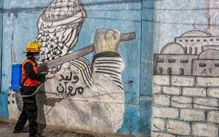 משבר הקורונה: חיטוי רחוב ברצועת עזה, 23 במרץ 2020 (צילום: Abed Rahim Khatib/Flash90)