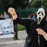 משבר הקורונה: מחאת הדגלים השחורים נגד שלטון נתניהו (צילום: Olivier Fitoussi/Flash90)
