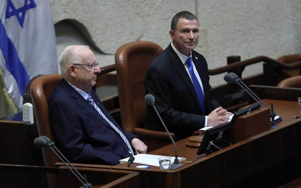 יולי אדלשטיין וראובן ריבלין בעת השבעת הכנסת ה-23 (צילום: מרק היימן וחיים צח/לע״מ)