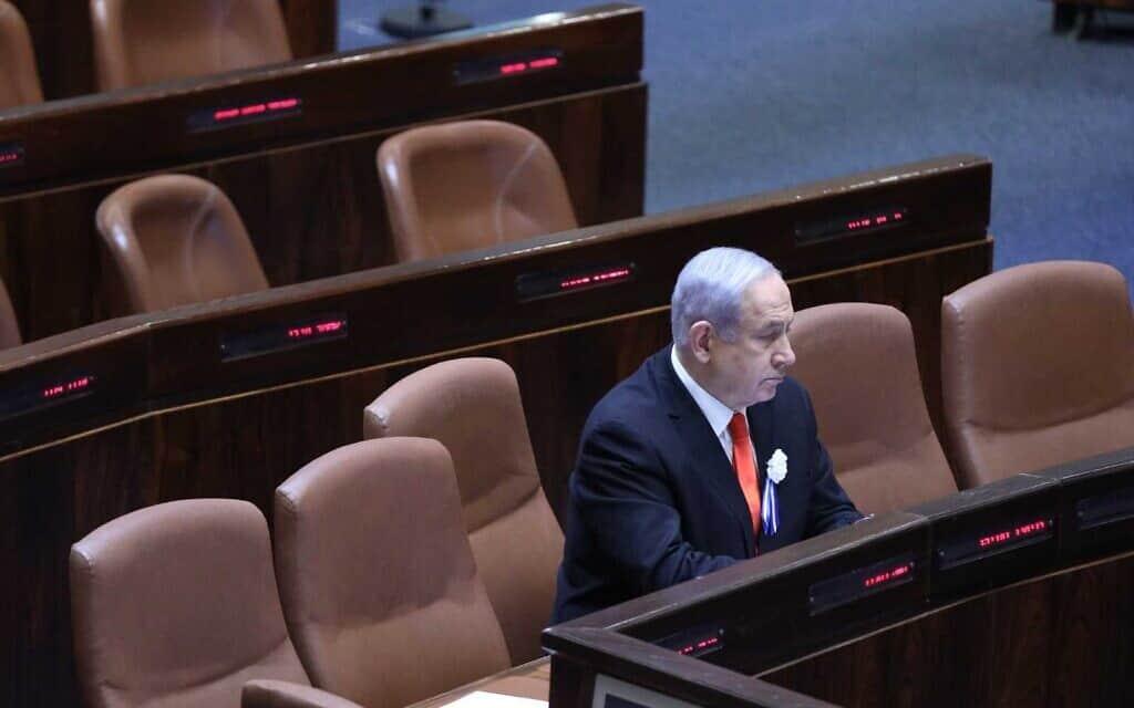 בנימין נתניהו בהשבעת הכנסת ה-23. 16 במרץ 2020 (צילום: דוברות הכנסת, גדעון שרון)