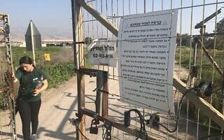 שער הכניסה לבתרונות נחל תרצה (צילום: אמיר בן-דוד)
