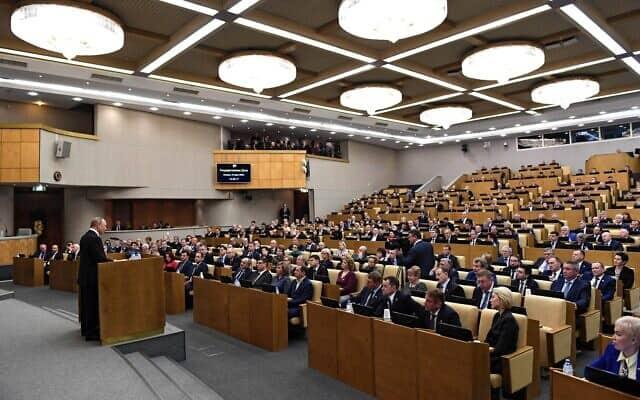 """הנשיא פוטין זוכה למחיאות כפיים סוערות בתום הנאום ב""""דומה"""", 10.3.2020 (צילום: אתר הנשיאות הרוסית, www.kremlin.ru, 10.3.2020)"""