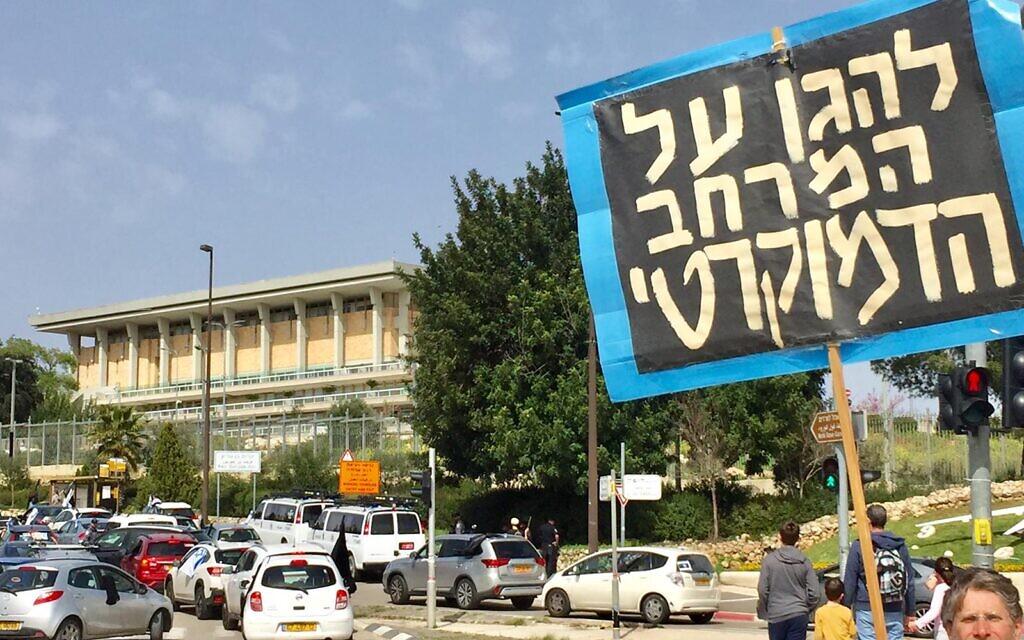 """המחאה מגיעה לכנסת (צילום: חמ""""ל מחאת הדגל השחור)"""