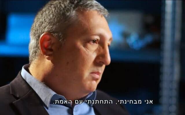 ניר חפץ בראיון לאילנה דיין בעובדה, 5 במרץ 2020 (צילום: צילום מסך/ערוץ 12)