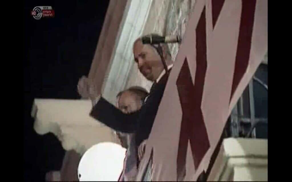 צילום מסך מתיעוד הפגנת הימין בכיכר ציון