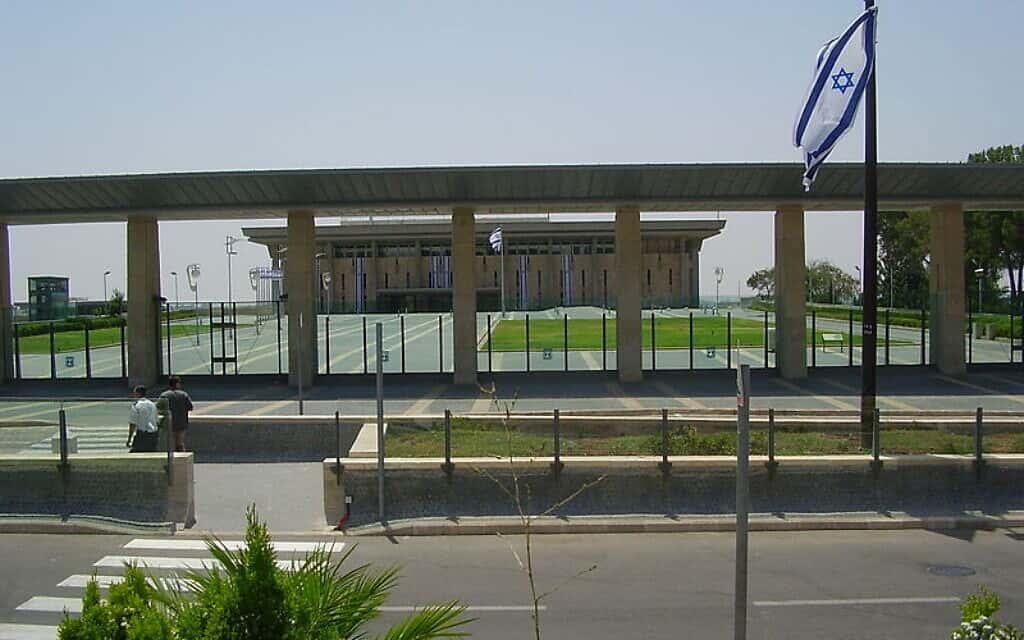 "כנסת סגורה (צילום: ד""ר אבישי טייכר, פיקוויקי)"