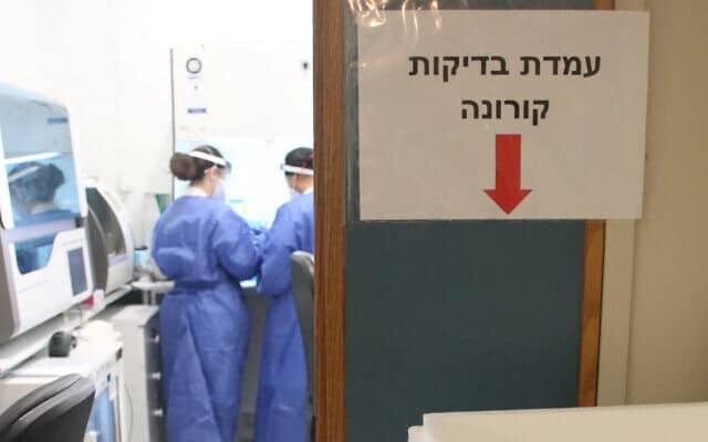 בדיקות מעבדה לנגיף הקורונה (צילום: משרד הבריאות)